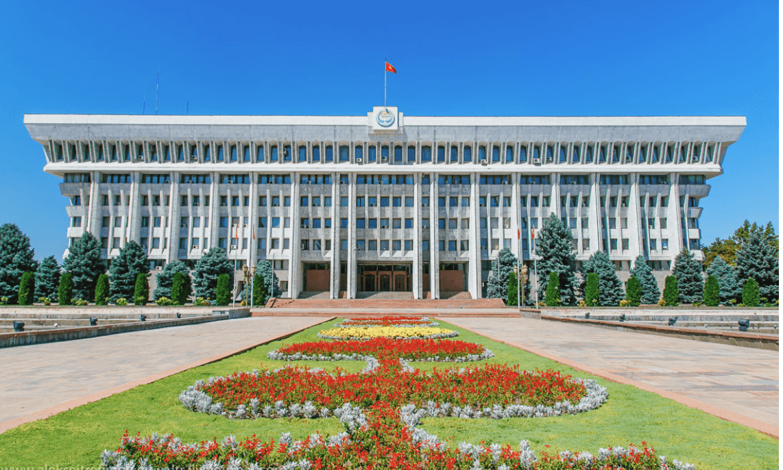 Haulmont partners with Raiser Technology to deliver digital portal to Kyrgyzstani Government